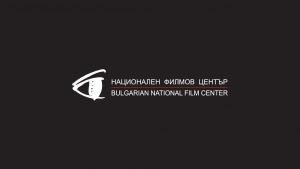 BulgarianNationalFilmCenter